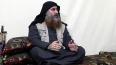 Американские СМИ сообщили о ликвидации лидера ИГ аль-Баг...