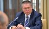 Необъяснимо, но факт: Улюкаева посадили в тюрьму на 8 лет