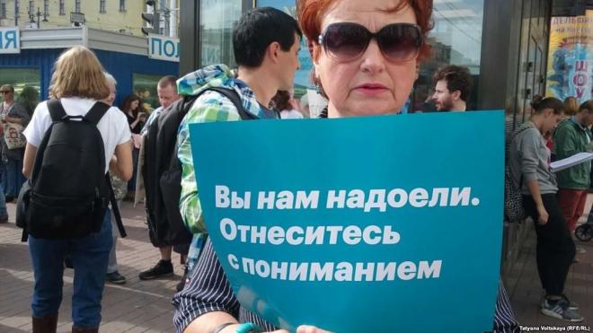 Около 1,5 тысячи человек участвуют в митинге против пенсионной реформы в Петербурге