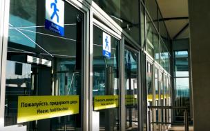 В нерабочую неделю метро Петербурга перейдет на график выходного дня