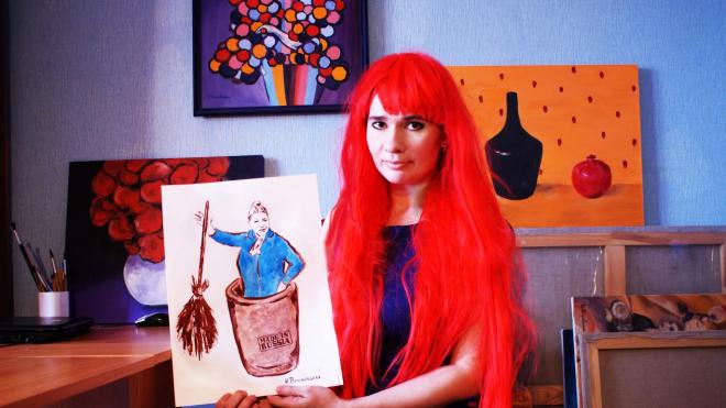 Художница-феминистка из Петербурга нарисовала портрет Мизулиной пяткой