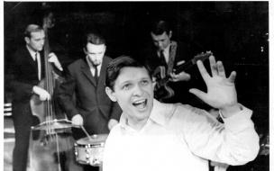 Концерт памяти Эдуарда Хиля