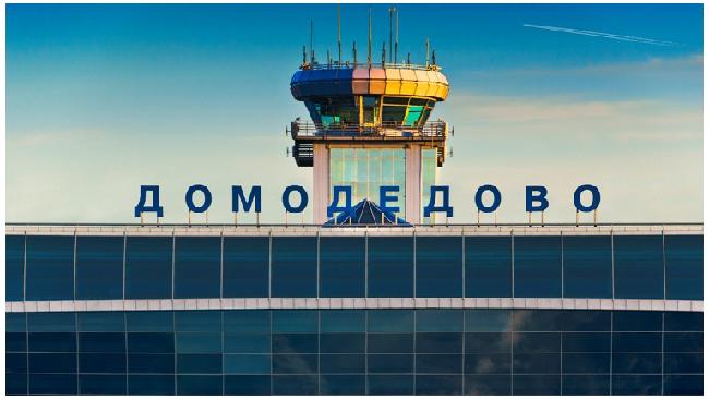 У Вексельберга есть интерес к Домодедово, но не нравится, как организуют тендер