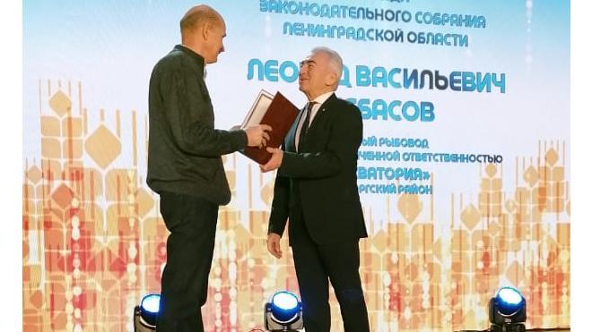 Аграриев Выборгского района наградили за высокие достижения в области сельского хозяйства
