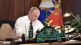 """Прямая линия с Путиным: """"зеленые папки"""" губернаторов ..."""