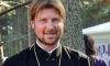 Продлен срок следствия по резонансному делу священника Глеба Грозовского