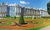 В Петербург вернулось Царское Село