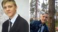 Недавно пропавший в Луге 16-летний подросток обнаружен ...