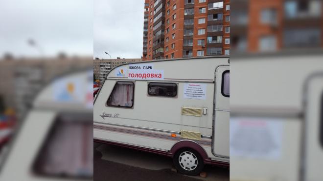 """Дольщики ЖК """"Ижора парк"""" объявили голодовку"""