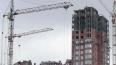 На рынок Петербурга выведено более 1 млн м² жилья