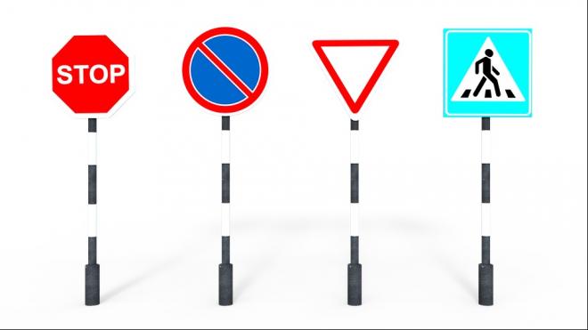 Новые законы для автомобилистов с осени 2018 года