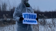 """Человек с плакатом """"утони в Рыбацком"""" замечен на Советск..."""