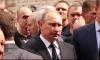 В Петропавловской крепости откроется фотовыставка о Владимире Путине