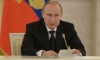 Послание президента федеральному собранию: 3 декабря Путин рассказывает о безопасности, экономике и выборах