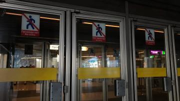 Вестибюли двух станций метро закроют на все праздники