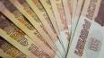 Петербургской пенсионерке обманом продали пять шуб ...
