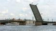 Литейный мост отмечает юбилей