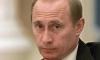 Частные лица могут вступить во фронт Путина при помощи Интернета