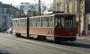 На проспекте Луначарского встали трамваи из-за забытого в вагоне рюкзака