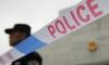 Психически больной китаец зарезал шестерых