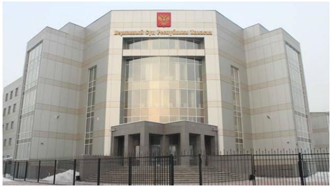 Судебный департамент при Верховном суде РФ переезжает в Петербург