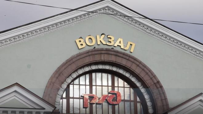 В феврале и марте изменится расписание электричек Петербурга и Ленобласти