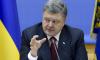 Порошенко пригрозил Кремлю усилением антироссийских санкций