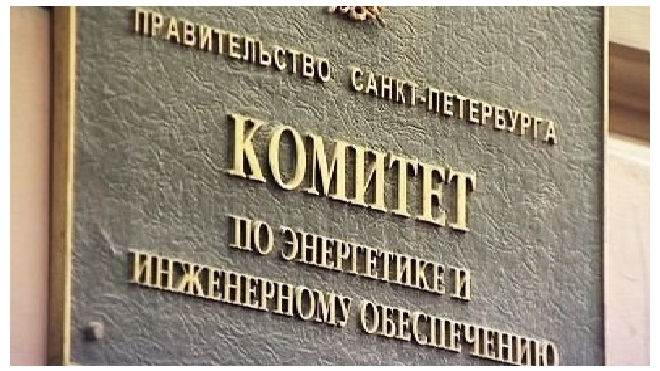 Оскандалившийся комитет по энергетике возглавит Андрей Бондарчук