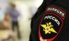 На Васильевском острове неизвестный угнал иномарку за 6 млн рублей