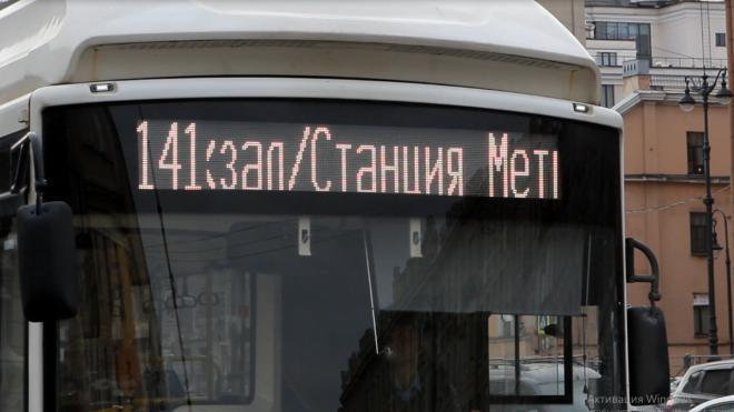 Пассажиропоток в петербургском общественном транспорте понизился почти на 20%