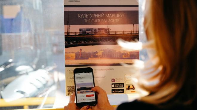 """В петербургских автобусах более 71 тысячи раз прослушали аудиогид """"Культурный маршрут"""""""