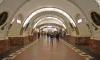 В петербургском метро мужчина напал на 16-летнего подростка