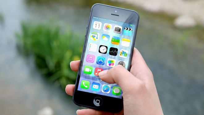 В iPhone обнаружили незамеченную до сих пор функцию