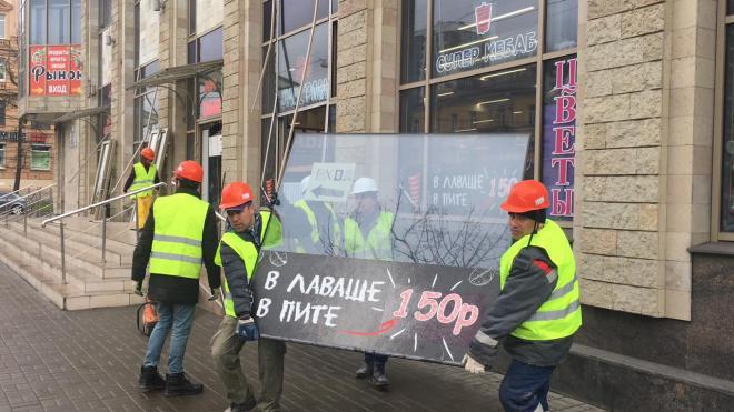 Бизнес-центр на проспекте Энгельса отправили под снос