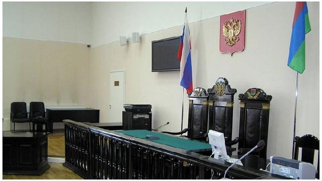 Президент РФ увеличил оклады судьям впервые за 8 лет