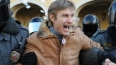 Петербургский суд отменил арест националиста Бондарика