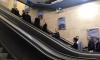 Фрунзенский радиус метро Петербурга открыт. Вот как выглядят новые станции