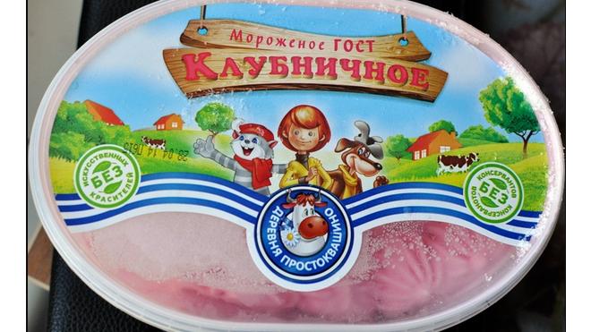 """Производитель мороженого заплатит миллион рублей за героев """"Простоквашино"""""""