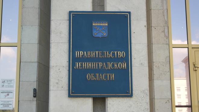 В следующем году правительство Ленобласти пропишется в Гатчине