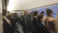 На синей ветке петербургского метро неисправный состав ...