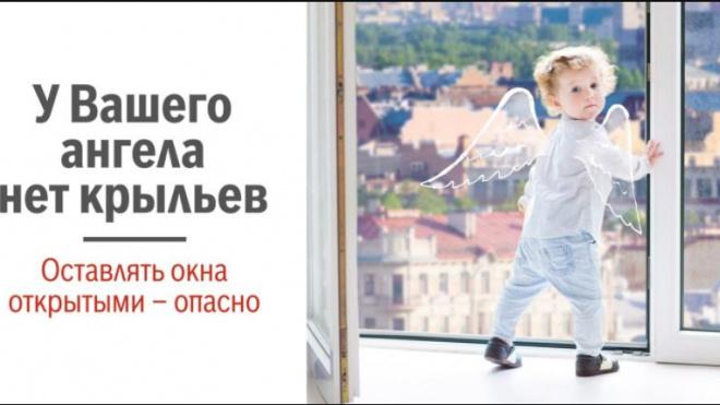 Четырехлетний малыш выпал с балкона 8 этажа на Красносельском шоссе и выжил