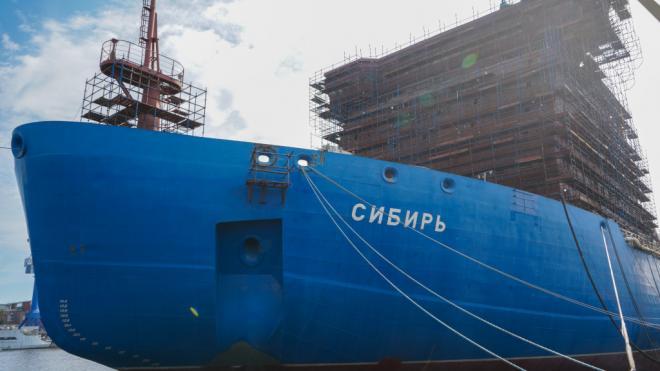 """Срок сдачи ледокола """"Сибирь"""", строящегося на Балтийском заводе, перенесли на декабрь"""