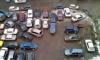 В Петербурге ликвидируют незаконные автостоянки