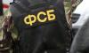 Сотрудники ФСБ предотвратили нападение с целью завладеть оружием на воинскую часть под Владимиром