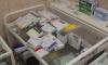 Петербург оплатит лекарства петербуржцам с тяжелыми заболеваниями