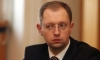 Яценюк стал премьер-министром Украины