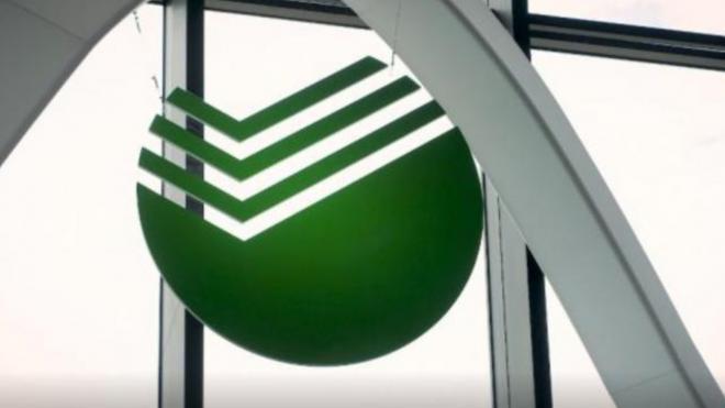 """""""Сбербанк"""" выдал предпринимателям СЗФО в два раза больше банковских гарантий в 2020 году"""