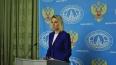 Захарова остроумно подколола Саакашвили и Авакова ...