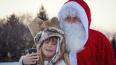 В Выборге состоится встреча российского Деда Мороза ...