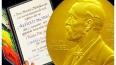 Российские химики не смогли получить Нобелевскую премию
